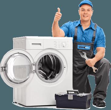 Ремонт стиральных машин в Чебоксарах