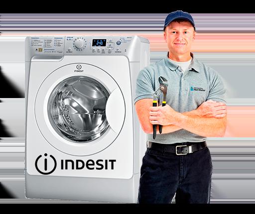 Ремонт стиральных машин Indesit