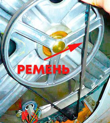 Не крутится барабан в стиральной машине