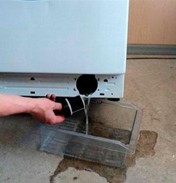 Замена шланга стиральной машины